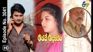 Aadade Aadharam | 13th April 2019 | Full Episode No 3041 | ETV Telugu