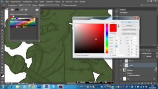 Видео урок рисование персонажа в photoshop cs6 вектор 2 часть