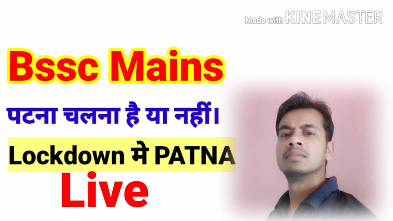 Bssc Mains Exam Live Discussion/True News For Students