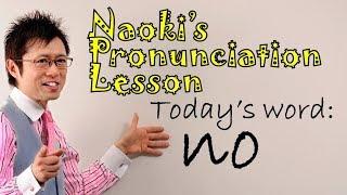 no Naoki's Pronunciation Lesson: #20 小川直樹の英語発音動画 thumbnail