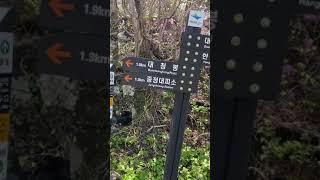 설악산 한계령코스 오색하산 9시간반
