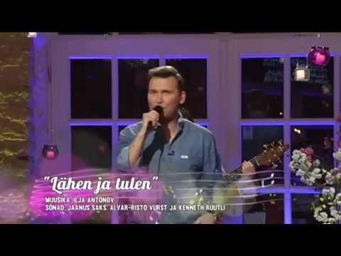 """Koit Toome - Lähen ja tulen (popurrii) (""""Laula mu laulu"""" 3. hooaeg - 3. saade)"""