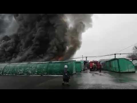 Пожар в прокопьевске Горит рынок г.Прокопьевск