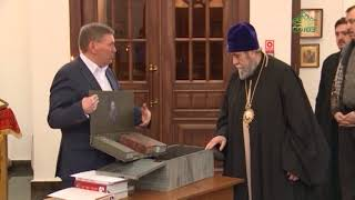 В библиотеке Омской епархии появилось факсимильное издание Евангелия, которое читал Ф. М. Достоевски