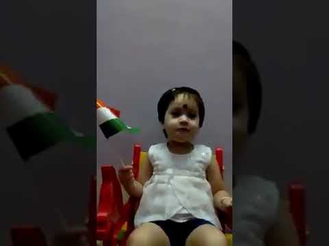 Cute Little Girl Sings Indian National Anthem