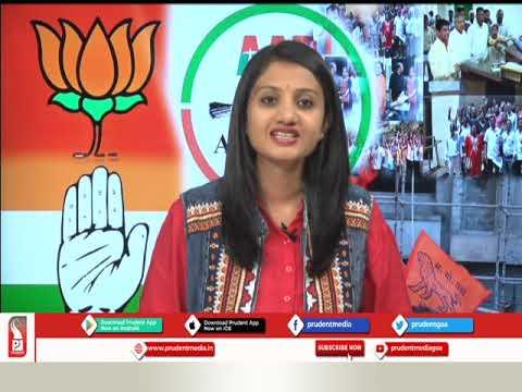 Prudent Media Goa Konkani News 070320 part 1