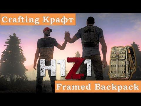 Крафт большого рюкзака в игре h1z1 эля михалева эргорюкзаки