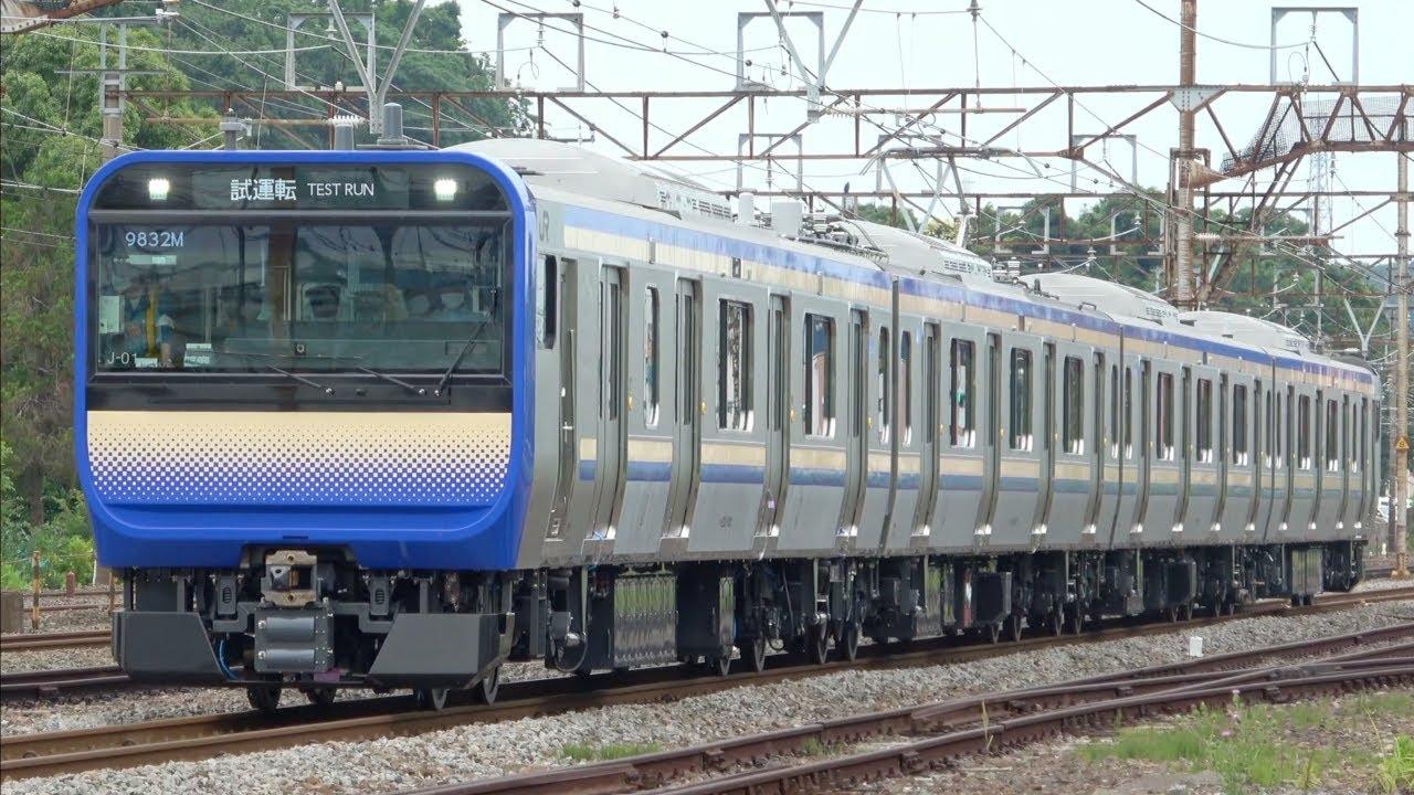 横須賀線・総武快速線E235系クラJ-01編成 東海道線試運転・クラJ-02編成 国府津疎開回送