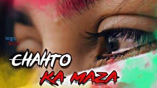 Chahto Ka Maza | Faslo Me Nahi Aa Chupa Lu Tumhe 2020 | Tiktok Full Song | By Odvut Boys Official