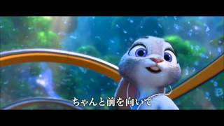 映画『ズートピア』 Dream Amiが歌う日本語版主題歌「トライ・エヴリシング」