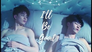 Advance Bravely Xuan Da Yu & Wang Zhi Shui - I'll Be Good