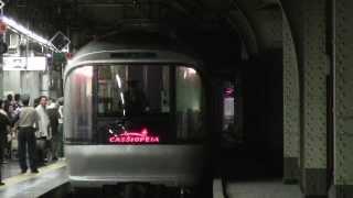 2013年10月5日~秋田DCで特別に団体臨時列車で運転された「カシオペアク...