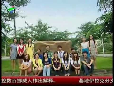 Guangdong University of Foreign Studies - 45th Anniversary