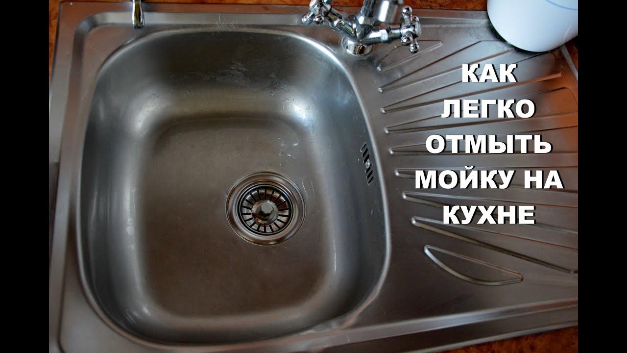 как сделать отверстие под смеситель в кухне установка смесителя .
