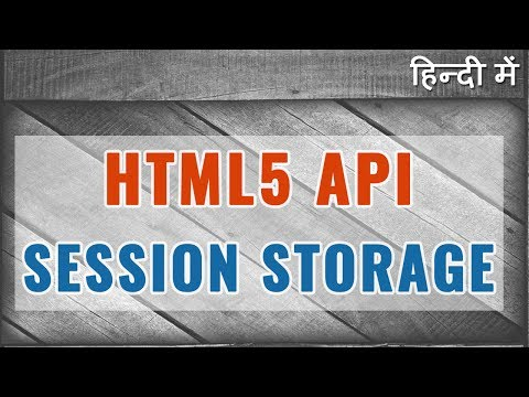 HTML5 Session Storage API tutorial in Hindi Urdu | HTML5 Web Storage API in Hindi | vishAcademy