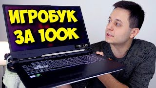 обзор и тест ASUS ROG STRIX 470 4Gb (ROG STRIX-RX470-O4G-GAMING)