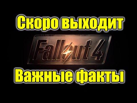 Far Cry Primal PC системные требования, дата выхода