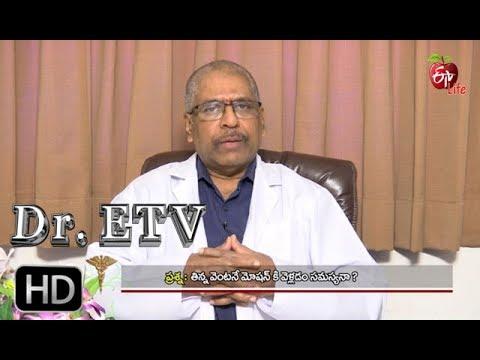 Gastrocolic Reflex | Dr. ETV | 18th Oct 2018 | డాక్టర్ ఈటీవీ