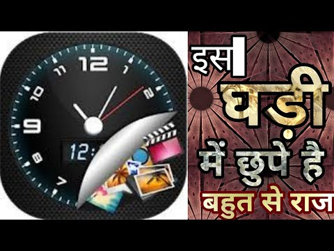 Timer Lock - Photo Video Hide App Review in Hindi   (Technical all India)
