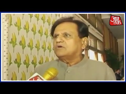 Ahmed Patel Speaks On Rajya Sabha Win