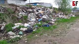 В Белорецке жители возмущены незаконной свалкой мусора