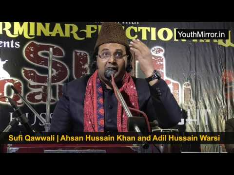 Sufi Qawwali - Naat | Radio Charminar Anniversary in Hyderabad | Part 2