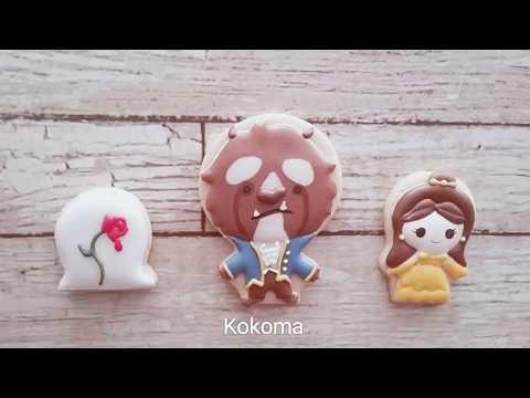 【Kokoma】一種餅乾模做出美女與野獸的故事!Royal Icing