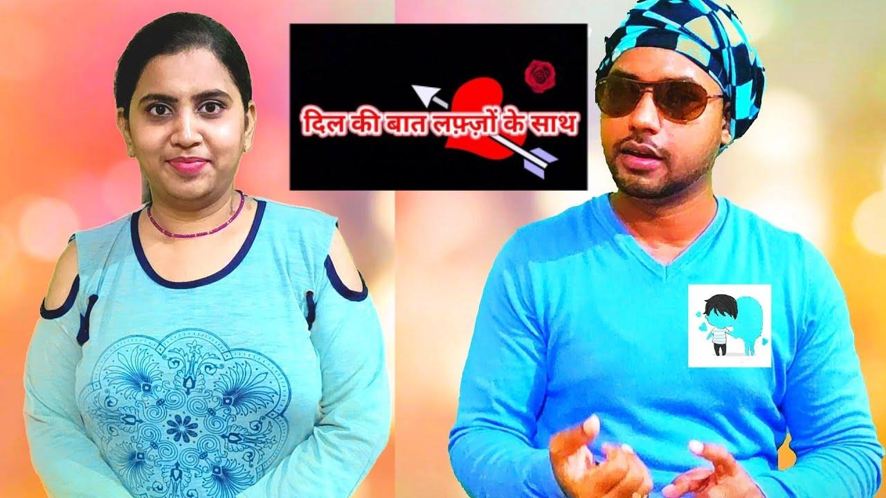 Our first movie date -  Bihari Husband Marathi Wife love story