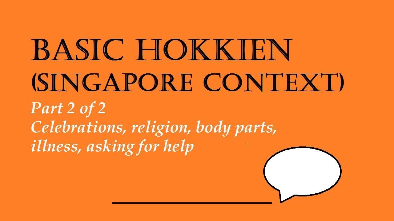 Basic Hokkien - Part 2 of 2 - YouTube