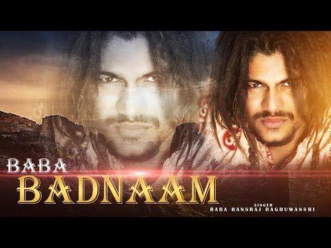 BABA BADNAAM (FULL VIDEO) || BABA HANSRAJ RAGHUWANSHI || PARAMJEET PAMMI