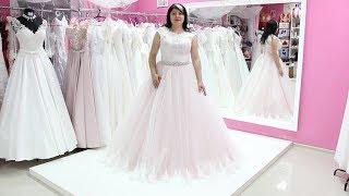 Образ невесты. Часть 4. Примерка свадебных платьев невесты с пышными формами. Выпуск №33
