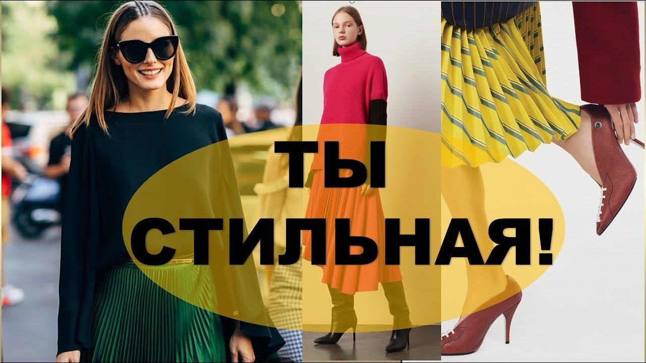 Модные Юбки Весна 2019 Юбки в Складку Гофрированная Юбка | девушка мода фото