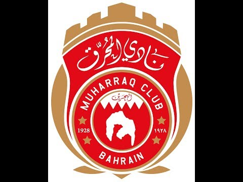 Muharraq vs Manama - Super cup 2017