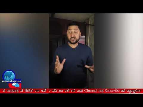 भिडियो खिच्दा खिच्दै भुतले तर्साएपछी ! Ghost In Nepal