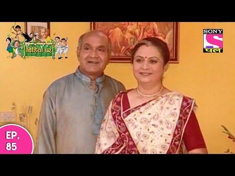 Chidiya Ghar - चिड़िया घर - Episode 85 - 17th December 2016