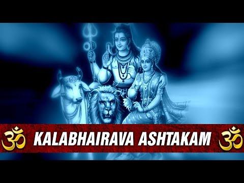 Shlokas On Shiva   Kalabhairava Ashtakam   Kala-Bhairava Jayanti