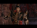 Warriors Orochi 3 Ultimate War Against The Serpent King Chaos mp3