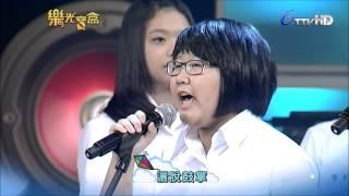 風箏--2012十五所高中同學大合唱LIVE@台視 樂光寶盒