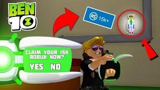 *WOW* THIS HIDDEN ALIEN GAVE ME 15.000 ROBUX!? (Ben 10 Arrival Of Aliens)