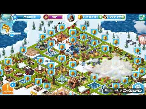 Ледниковый период:деревушка (часть 2)