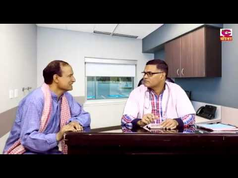 Funny conversation between doctor and a patient in Hindi