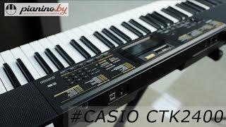 Обзор синтезатора Casio CTK-2400 от Pianino.by