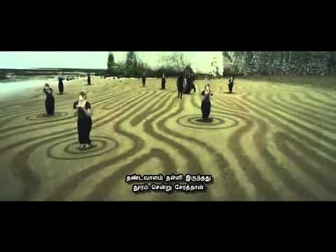 Uyirin Uyirae - Thandavam HD Video Tamil Lyrics
