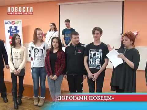 """Подведение итогов квест-игры """"Дорогами победы"""""""