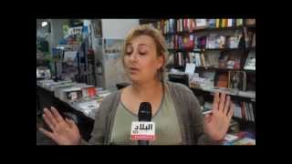 المكتبات في الجزائر .. من صناعة الفكر إلى محلات للأكل السريع و الأحذية