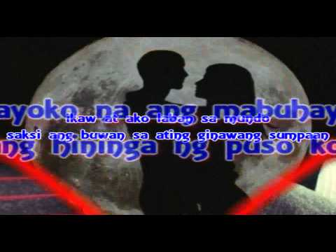 Ikaw at Ako - Krausswind With Lyrics