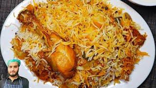 Perfect Karachi Biryani  An Untold Recipe!!