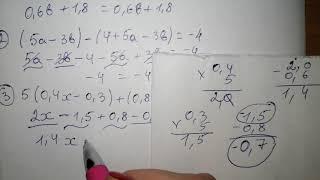 стр 34 33 139 Алгебра 7 класс Мерзляк Полонский Якир 2019 гдз доказать тождество