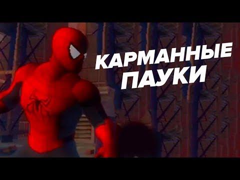 Обзор: PSP игры про Человека-Паука