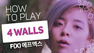 f(x) 에프엑스 - 4 Walls | SUPER PADS KIT WALLS
